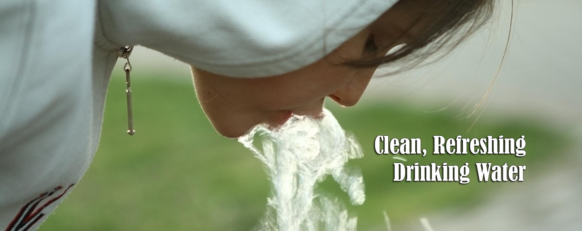 clean refreshing drinking water from Leeds Water Works Board Leeds Alabama